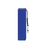 Зарядное устройство «Jive» на 2000mAh, цвет синий