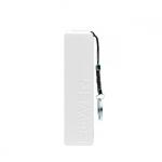 Зарядное устройство «Jive» на 2000mAh, цвет белый